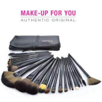 Harga Premium Quality Make-Up For You 24 pcs Makeup Brushes Set + PouchBag Case (Black)