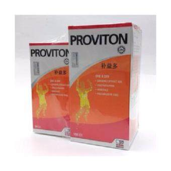Harga PROVITON 100'S + 30'S (for ENERGY)