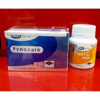 Harga Pynocare 50's + Nat C 1000mg 30's (Skin Whitening andDepigmentation)