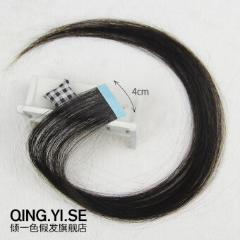 Qingyise nanometer traceless hair piece real hair