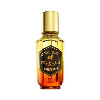 Harga Royal Honey Propolis Essence 50ml