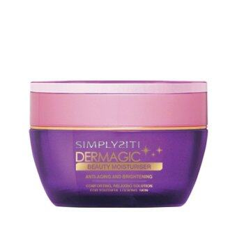 Harga SimplySiti Dermagic Beauty Moisturizer 30G