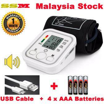 Harga SSM Digital Upper Arm Blood Pressure Pulse Monitor Health Care Tonometer Meter Sphygmomanometer Portable Blood Pressure Monitors