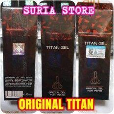 titan gel price lazada