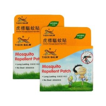 TIGER BALM MOSQUITO REPELLENT PATCH 10'PATX2