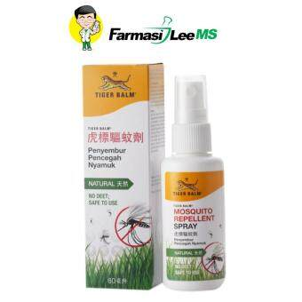 Tiger Balm Mosquito Repellent Spray 60ml (Exp 12/2019)