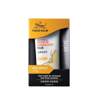 TIGER BALM Tiger Balm Neck & Shoulder Rub 50G