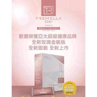 "Tremella-Dx+ Japan Premium enzyme detox (2 Box ) Free ""ProfessionalHealth-care Consulting"""