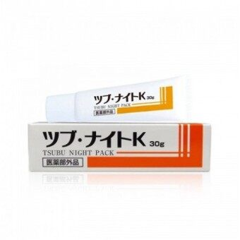 Tsubu Night Milia Pack (Oil Bumps) / Wart Remover Cream 30g