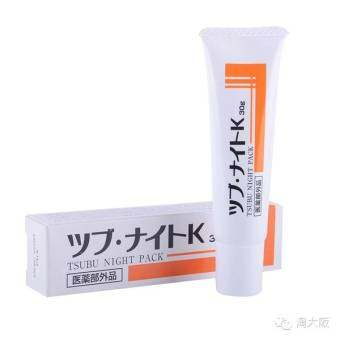 Tsubu Night Pack Milia(oil bumps)/wart remover (30g) Made in Japan ????,???
