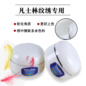 Vaseline tattoo pattern embroidered special Vaseline repair creamcleaning to remove excess Pigment