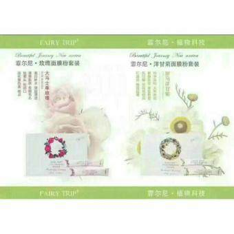 Harga with BARCODE!BUY ONE FREE ONE!! LAST DAY!!Fairy Trip Spa Facial Mask Mix(??) 100% Authentic FREE BOWL SET