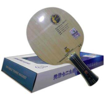 729 Friendship 7 Ply Carbon Table Tennis Bat V-5