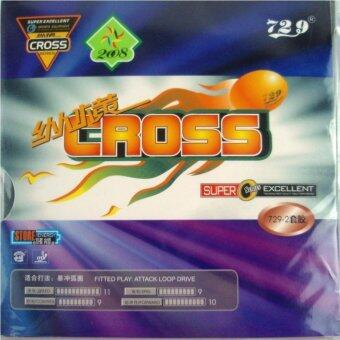 729 Friendship Cross Table Tennis Rubber With Sponge