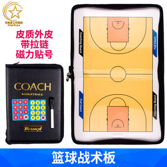 Basketball Tactics board football tactics board volleyball tactical board magnetic board can be wipe write two orimoto coach Board