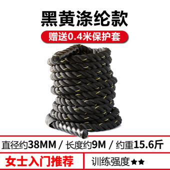 Battle rope fitness rejection rope fitness training rope MMA fighting rope arm rope home UFC Power Training battle rope