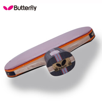 Butterfly Table tennis racket 100% origina TBC 301 Doublepimples-in rubber Ping Pong Racket (Long Handle) - 3
