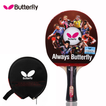Butterfly Table tennis racket 100% origina TBC 301 Doublepimples-in rubber Ping Pong Racket (Long Handle)