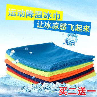 Harga Cool ice towel cold feeling fitness magic Cool towel