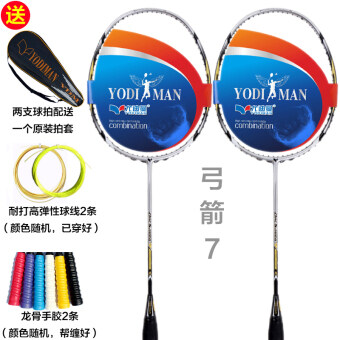 Diman buy badminton racket full carbon