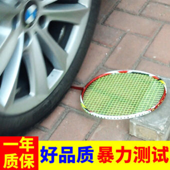 Diman carbon fiber full carbon ultralight badminton racket