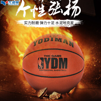 Diman children Teenager men and women young student's basketball basketball