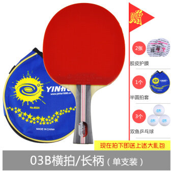 Galaxy single shot Samsung grade student table tennis racket finished product shot