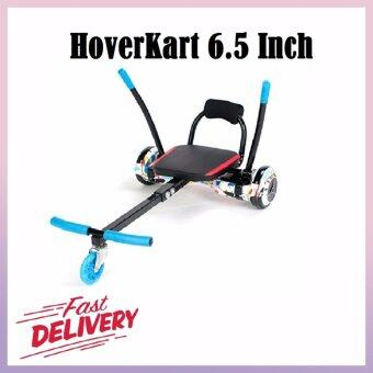 Harga Go Kart Conversion Kit for Hoverboards Up Wheels(HoverBoard not included)