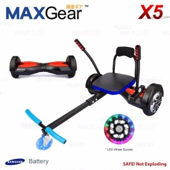 Harga MAXGear X5 Self Balancing Dual 2 Wheel Hoverboard Electric Scooter + Go Kart Chair – Black