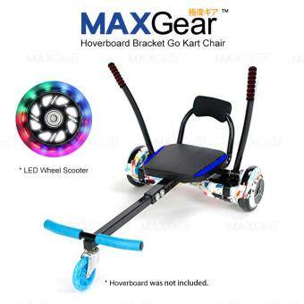 Harga MAXGear HoverKart Hoverboard Bracket Go Kart Chair 2 Wheel Scooter MG-KART