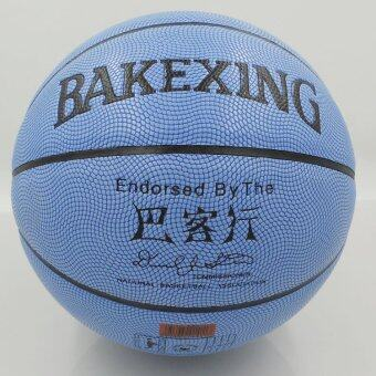 Harga No. 7 genuine Pakistan sweat off line marketing welcome on behalf of Taobao basketball hot money