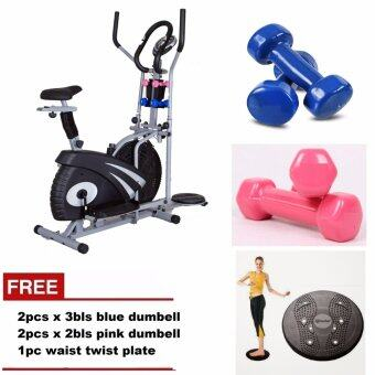 Harga Multifunction cross trainer orbitrac with 4pcs dumbell & twister/ Elliptical Bike 2 IN 1 Cross Trainer Exercise Fitness Machine Upgraded Model with Heart Rate Monitor & adjustable seat