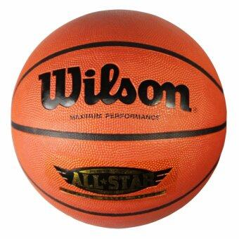 Harga Wilson All Star Basketball