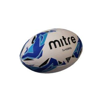 Harga Mitre Sabre Training Rugby Ball