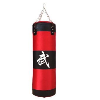 Harga Punching Bag 100cm Canvass With Compressed Cloth (filled)