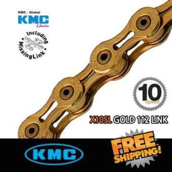 Harga KMC X10SL Gold Chain 10 Speed 112link with Missing Link for Road / MTB Bike