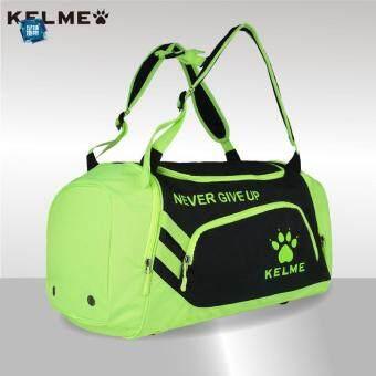 Kelme Carl US equipment bag shoulder training travel bag