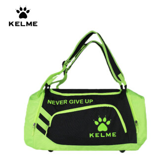 KELME Carl us men and women portable shoulder dual-use bag sports bag foot basket volleyball equipment bag