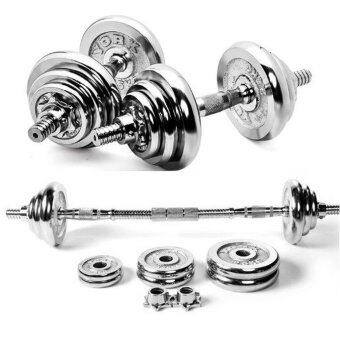 Harga KIS Iron Plating Dumbell with 20CM Burbell Connector Dumbbells (10KG Per Set)