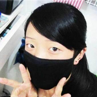 Kuhong Outdoor AutumnWinter Mouth Mask - 2