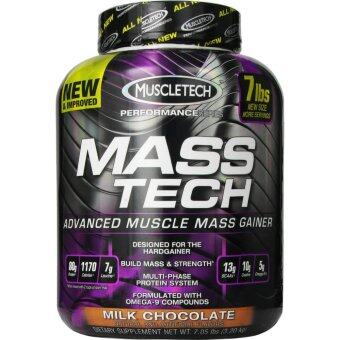 Harga Masstech Performance (7LBS) - CHOCOLATE