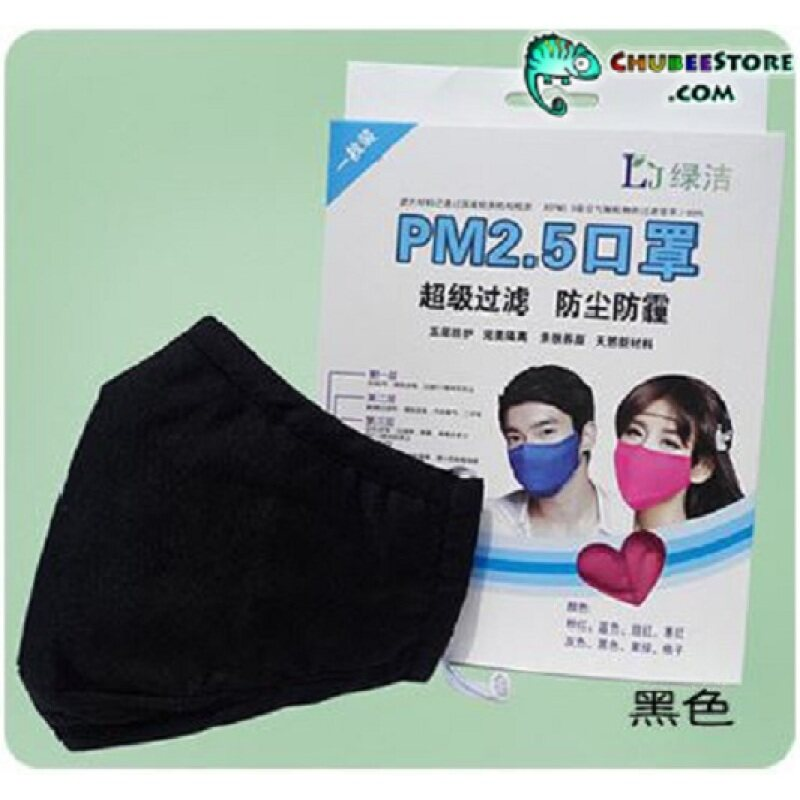 Buy Removable /replaceable /exchangeable 5 layers PM2.5 activated carbon air filter anti haze dust germ pollution cotton cloth face mask -Adult black color, FREE 2x filters Malaysia