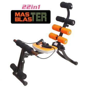 SellinCost Sit Up Bench Gym Bench New 22-in-1 Master Blaster withExercise String Ab Crunch Six packs - 5
