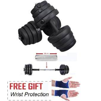 SellinCost Top Grade 30kg Bumper Rubber Dumbbell 30kg (15kgx2) + 10cm Connector Barbell Set Converter Adjustable Gym Rubber Grip FREE Wrist Protector