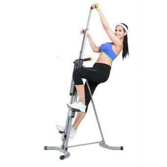 Harga SellinCost Vertical Climber 3rd Gen Stepper Climbing Cardio FitnessHome Gym Fast Slimming VC03