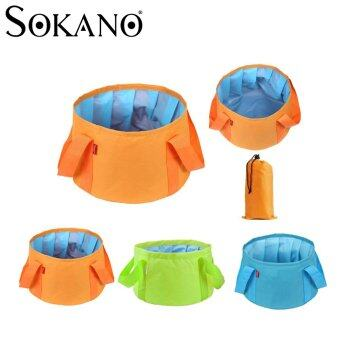SOKANO Outdoor Foldable Pail- Green