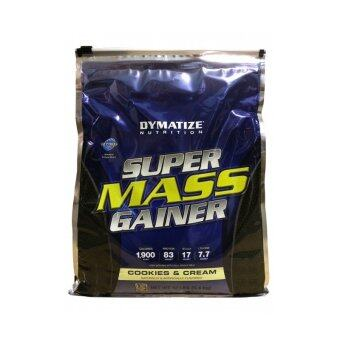Harga Super Mass Gainer 12lbs Cake Batter