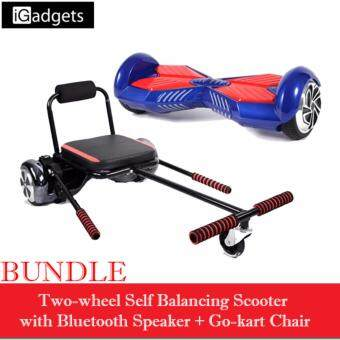 Harga Two-wheel Self Balancing Scooter with Bluetooth Speaker + Go-KartChair