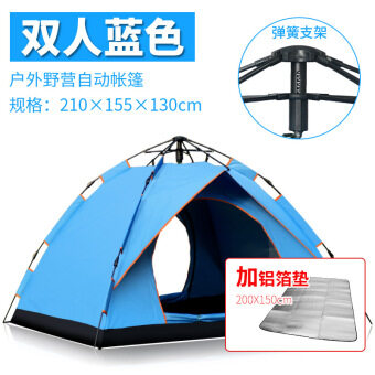 Wind Tour Full-automatic Outdoor Camping Tent