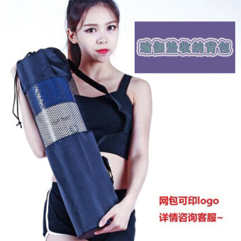 Yoga mat yoga bag mesh bag storage bag yoga bag